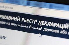 Электронные декларации заполнили только шесть народных депутатов