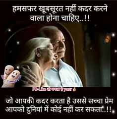 296 Best Heart Touching Images Quote Best Love Quotes Love Crush