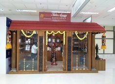 28 Best Poompuhar Chennai Images Chennai Fashion Showroom Showroom