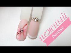 Легкие и воздушные дизайны ногтей гель-лаками Patrisa nail - YouTube