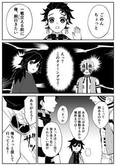 Drawing Practice, Animation, Manga, Comics, Drawings, Blog, Anime, Movie Posters, Twitter