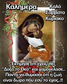 Christmas Blessings, Jesus Christ, Prayers, Blessed, Baseball Cards, Sports, Inspiring Sayings, Hs Sports, Prayer
