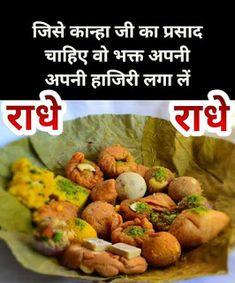 Hindi Chutkule, Hindi Jokes [Visit to read full jokes] - BaBa Ki NagRi Funny Jokes To Tell, Very Funny Jokes, Crazy Funny Memes, Wtf Funny, Funny Quotes In Hindi, Jokes In Hindi, Hindi Chutkule, Latest Jokes, Gernal Knowledge