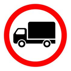 An overview of the prohibitory signs of Russia. Learn all traffic signs with the free practice questions. Radios, All Traffic Signs, Russia, Trucks, This Or That Questions, Learning, Studying, Truck