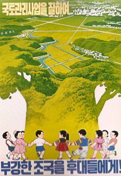 """North Korean poster """"With land management work properly done, a strong and prosperous fatherland for future generations! Retro Advertising, Vintage Advertisements, Vintage Ads, Socialist State, Socialism, Reunification, Propaganda Art, Socialist Realism, Fantasy Illustration"""