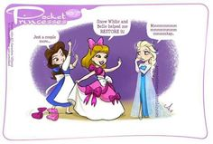 Pocket Princess #167 by Amy Mebberson