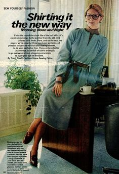 Ladies Home Journal - January, 1977 1977 Fashion, Tailored Shirts, January, Old Things, Journal, Pattern, Made To Measure Shirts, Tailor Made Shirts, Patterns