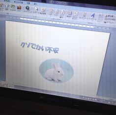 Aesthetic Japan, Aesthetic Images, White Aesthetic, Anime City, Pastel Palette, Cute Images, Little Boys, Overlays, Graffiti