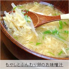 【旬のごはん】簡単×ワンポイント!旬の食材をお家で手軽に楽しみませんか? 楽天レシピ Soup, Ethnic Recipes, Soups, Chowder