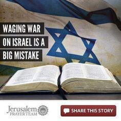 I will make Jerusalem an immovable rock for all the nations. All who try to move it will injure themselves. Zechariah 12:3