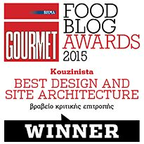 BHMAgourmet Best Design and Site Architecture Award Badge 2 Ingredient Ice Cream, Nutella Pancakes, Sun Dried Tomato Sauce, Syrup Cake, Loaf Cake, Crescent Rolls, 2 Ingredients, Milk, Recipes