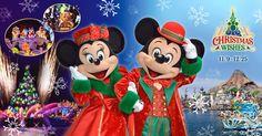 東京ディズニーシーでは、温かなイルミネーションの煌めきが美しい「クリスマス・ウィッシュ」を開催。温かな光に包まれる、ロマンティックな海のクリスマスが待っています。11月9日から12月25日まで開催。