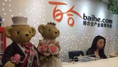 China 'social credit': Beijing sets up huge system