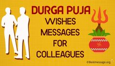 Durga Puja Messages for Colleagues, Happy Durga Puja wishes, greetings and Durga Puja images with quotes to share with co-workers at office. Navratri Pictures, Navratri Images, Durga Puja Image, Navratri Messages, Happy Navratri Wishes, Happy Durga Puja, Wishes Messages, First Love, Quotes