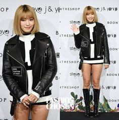 Black Leather Jacket with Bob Cut and Boots Fashion Event of Sistar Bora