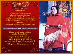 Jai Shri Mataji ! By the Grace of H.H. Shri Mataji all yogi brothers and sisters are warmly invited to join global online meditation program to collectively pray & meditate at HER Divine Lotus Feet to welcome New Year. 31-12-2015; Time : 9:00 pm (India Time) Link for joining online: www.atyourlotusfeetmother.in Pls pass on information to all dear yogi brothers and sisters.