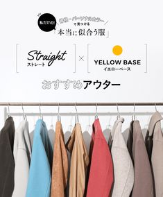 Clothing Photography, Stay Classy, Spring Colors, Body Shapes, Banner, Yellow, My Style, Flat Lay, Clothes