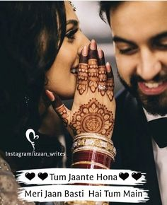 Image may contain: 2 people, closeup Muslim Couple Quotes, Muslim Love Quotes, Couples Quotes Love, Love Husband Quotes, Islamic Love Quotes, Love Shayari Romantic, Love Romantic Poetry, Romantic Love Quotes, Romantic Cards