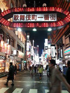 歌舞伎町 (Kabuki-cho) in 東京, 東京都