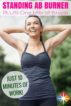 Walk a mile and cinch in your core with this double-duty cardio workout. AND get it all done in just 10 minutes! Check out this Jessica Smith exercise routine today--it's a short challenge, but so worth it!