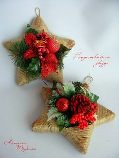 Gallery.ru / Фото #143 - Новогодний альбом. - ami-na Christmas Clay, Diy Christmas Ornaments, Felt Ornaments, Christmas Projects, Handmade Christmas, Christmas Wreaths, Christmas Crafts, Jute Crafts, Diy And Crafts
