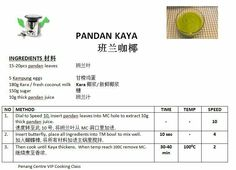 Pandan kaya Thermomix Desserts, Pastry And Bakery, Lemon Curd, Savoury Dishes, Food Festival, Asian Recipes, Hummus, Sauces, Herbalism