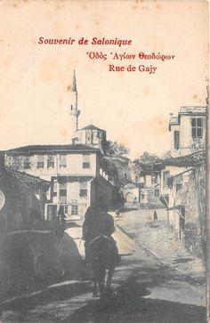 B92353 Souvenir de Salonique Rue de Gajy Greece | eBay