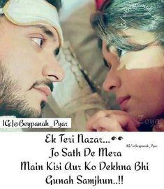 Saath de do bus. Love Shayari Romantic, Romantic Poetry, Romantic Love Quotes, Muslim Love Quotes, Couples Quotes Love, Couple Quotes, First Love Quotes, True Love Quotes, Best Quotes