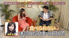 秋元康氏、指原莉乃に「お前がなんでスターになれないのか教えてやる」