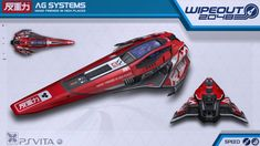 AG Systems Speed - Wipeout2048 - PSVita by nocomplys on deviantART