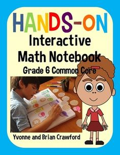 Interactive Math Notebook for Sixth Grade - 256 pages! $