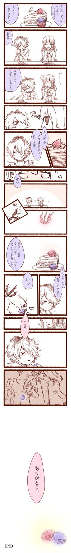 Garry: Today's snack is a cake! There are macarons, too. Let's share them so there's one for each. Garry: Let's start eating right away! Garry: (Oh?) Garry: If you don't like strawberry, I'll eat this one for you! *stare* *munch It wouldn't be…that you're the type who eats the strawberries last…? *stare*: Ugh… I don't know if it's a good replacement for a strawberry, but I'll give you my macaron! …and, what I mean is… I'm really sor- ]: -ry. *<-- macaron* Ib: Garry. Ib: Thank you.