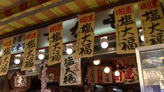 #pop#japan#japon#travel