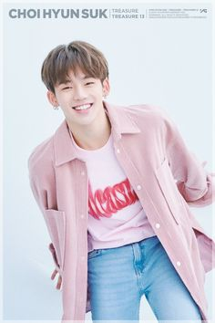 Birth Name: Choi Hyunsuk English Name: Choi Daniel Birth: 21 April 1999 Yg Entertainment, Kpop, Nct, Yg Trainee, Hyun Suk, Friend Zone, Fandom, Plot Twist, Treasure Boxes