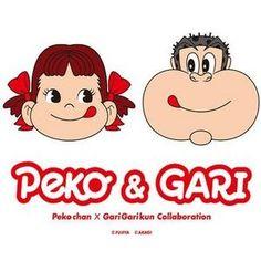 ペコちゃんとガリガリ君がコラボ! 限定 T シャツが当たるキャンペーン