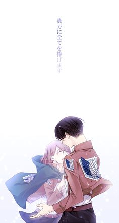 Rivaille (Levi) x Petra Ral
