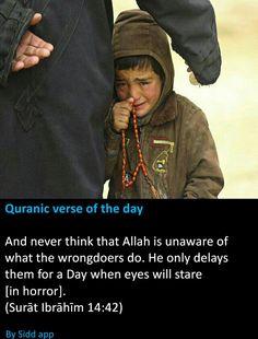 Allah is with u so just don't leep on calling Allah Subhana Wata A'ala