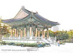 DAEGU city, KOREA