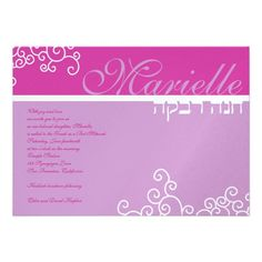 >>>Cheap Price Guarantee          Bat Mitzvah Invitation Marielle Hebrew Pink           Bat Mitzvah Invitation Marielle Hebrew Pink today price drop and special promotion. Get The best buyDeals          Bat Mitzvah Invitation Marielle Hebrew Pink Review on the This website by click the butt...Cleck Hot Deals >>> http://www.zazzle.com/bat_mitzvah_invitation_marielle_hebrew_pink-161681374760755672?rf=238627982471231924&zbar=1&tc=terrest
