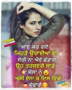 Punjabi Attitude Quotes, Punjabi Love Quotes, Attitude Quotes For Boys, Good Thoughts Quotes, Attitude Status, Love My Parents Quotes, Cute Couple Quotes, Cute Funny Quotes, Cute Boyfriend Sayings