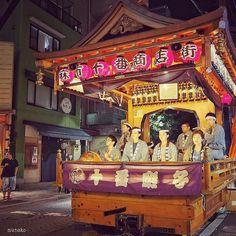 もうちょいでうちに辿り着くのにカメラだしちゃったら足留めですっ(ᴗ) 探したけどお神輿は見つからんかった() by muimuimui