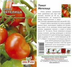Growing Tomatoes In Containers, Vegetables, Vegetable Recipes, Veggies