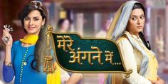 Mere Angne Mein 5 September 2016 Watch Online Full Episode