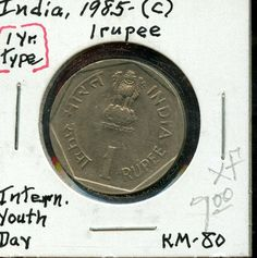 1985 C India 1 Rupee Coin - India Coin - Ideas of India Coin Coin Buyers, Coins For Sale, Creating A Business, Silver Coins, Personalized Items, Indiana, Ideas, Silver Quarters