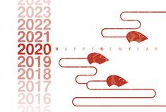 年賀状2020 No.01: 子年Gradation Packaging Design, Branding Design, Chinese New Year Card, Red Packet, Surreal Collage, Year Quotes, Red Envelope, Happy New Year 2020, Graphic Design
