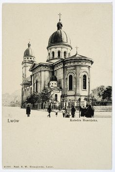 Церква Преображення Господнього, 1900-1905 рр.