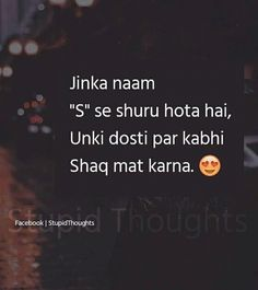 😍😍Sanjana V Singh Sibling Quotes, Besties Quotes, Funny Girl Quotes, Secret Love Quotes, Cute Love Quotes, Motivational Quotes For Life, True Quotes, Qoutes, Father Daughter Love Quotes