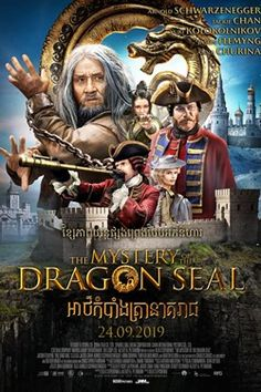 The Mystery Of The Dragon Seal | Movie Release, Showtimes & Trailer | Cinema Online KH