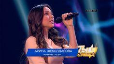 «Ты супер!»: Арина Шеболдасова, 16 лет, г. Волгоград. «Мамины глаза»