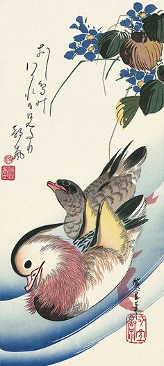 (Japan) 鴛鴦 by Utagawa Hiroshige (1797- 1858). ukiyo-e. woodblock print.